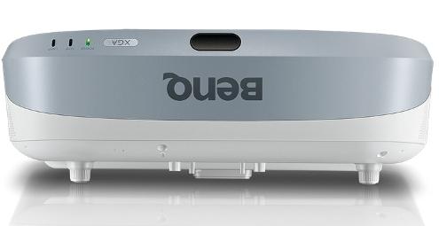 Projektor ultra krótkoogniskowy MX863UST