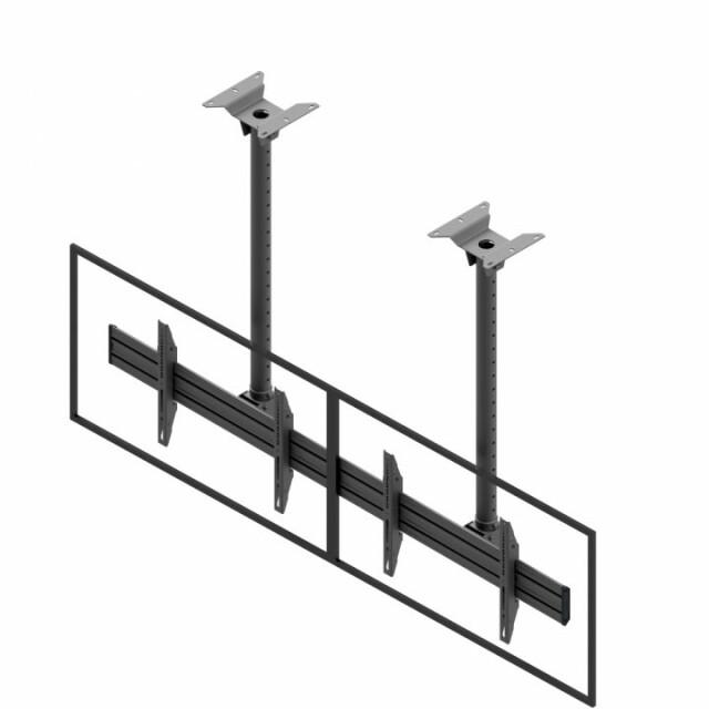 Uchwyt sufitowy do ekranów informacyjnych MBV2147-L