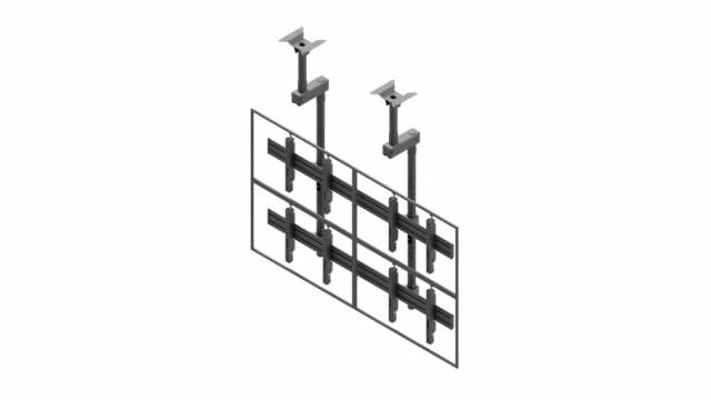 Videościanka sufitowa, układ poziomy 2x2 VWCA2257-L