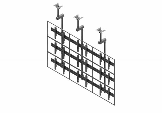 Videościanka sufitowa, układ poziomy 3x3 VWCA3357-L