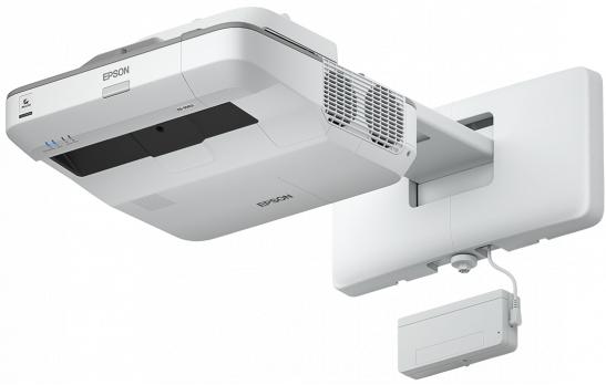 Projektor ultra krótkoogniskowy EB-696Ui