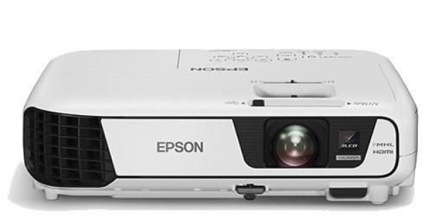 Projektor EB-W41