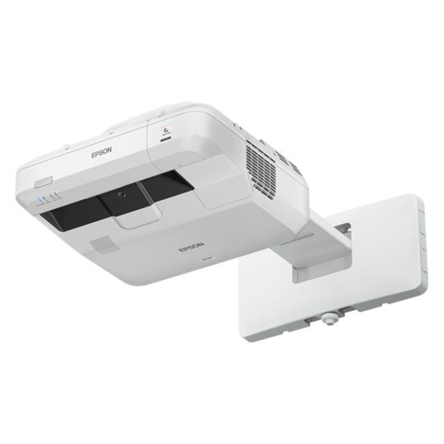 Projektor ultra krótkoogniskowy EB-1460Ui
