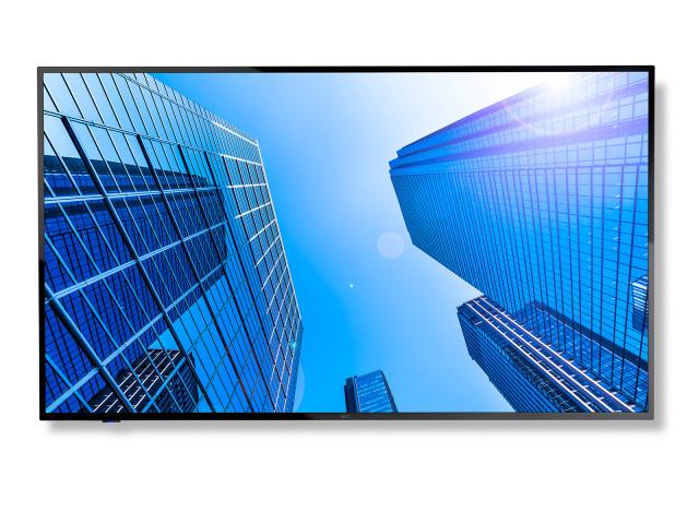 Monitor Digital Signage E507Q