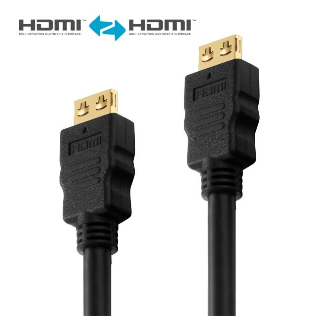 PI2010-050 Przewód HDMI