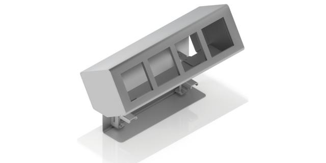 Przyłącze stołowe PC-MINI4 – 4 porty