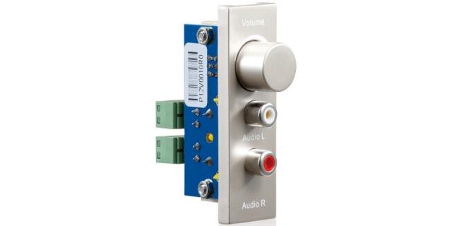PureID ID-WP-MOD-AU - Volume control tuner wallplate